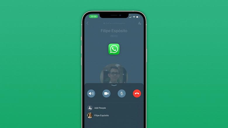 В WhatsApp для iPhone изменился интерфейс и не только