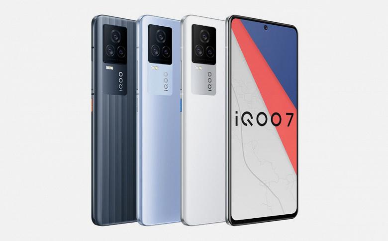 Реальный конкурент Xiaomi Mi 11 прибыл. Стартовали продажи iQOO 7 в Китае