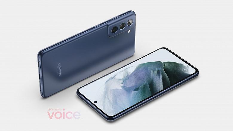 Так выглядит преемник хитового Samsung Galaxy S20 FE. Рендеры Samsung Galaxy S21 FE от надежного источника