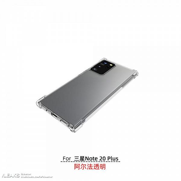 Как выглядят Samsung Galaxy Note20 и Galaxy Note20+. Сезон рендеров от производителей чехлов открыт
