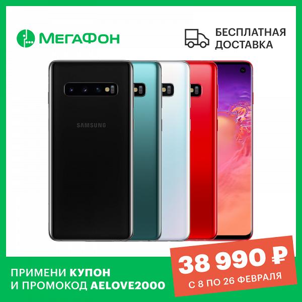 В России отдают Samsung Galaxy Note 10+ почти вдвое дешевле, официально и с гарантией