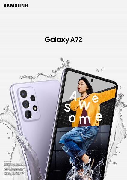 Представлен смартфон Samsung Galaxy A72 — это улучшенная версия Galaxy A52