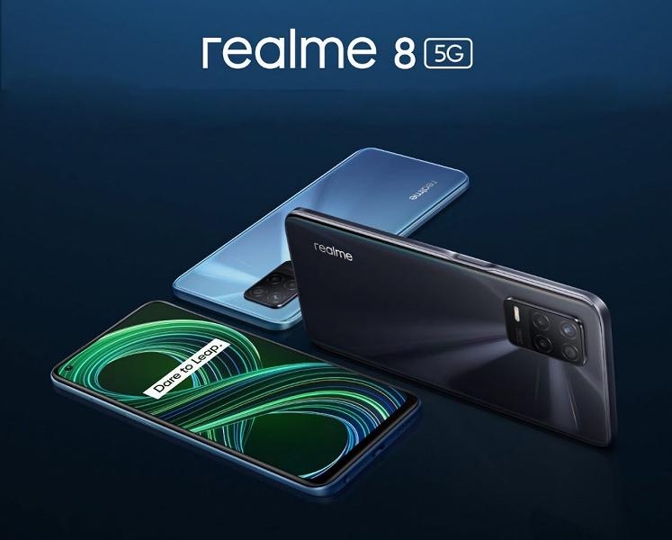 Это совершенно разные смартфоны: Realme 8 и Realme 8 5G появились в Европе