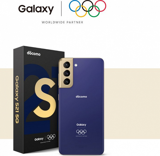 Смартфон Samsung Galaxy S21 5G Olympic Edition всё же добрался до магазинов