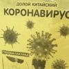 Переболевшие коронавирусом теряют антитела уже через месяц