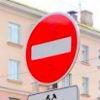 Из-за ралли «Шелковый путь» дороги в центре Омска перекроют на неделю