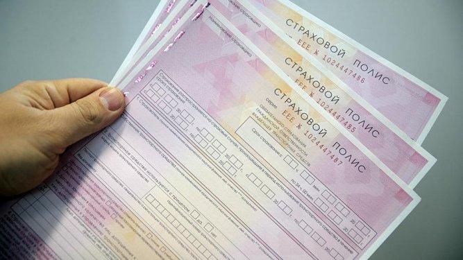 Генпрокуратура проверит страховщиков из-за проблем с ОСАГО у таксистов