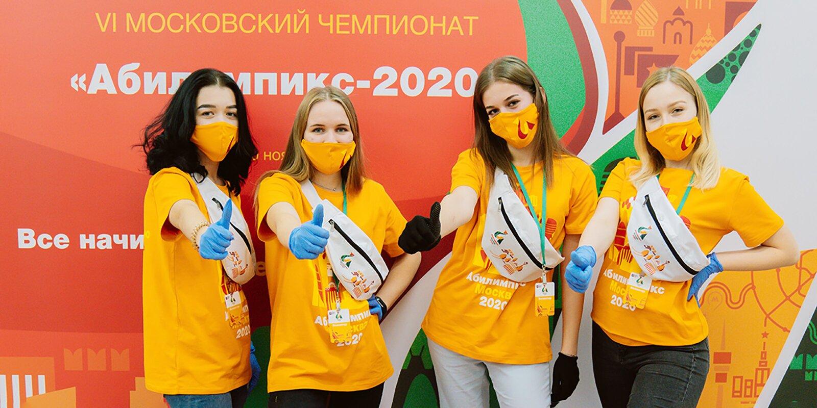 171 москвич примет участие в Национальном чемпионате «Абилимпикс»