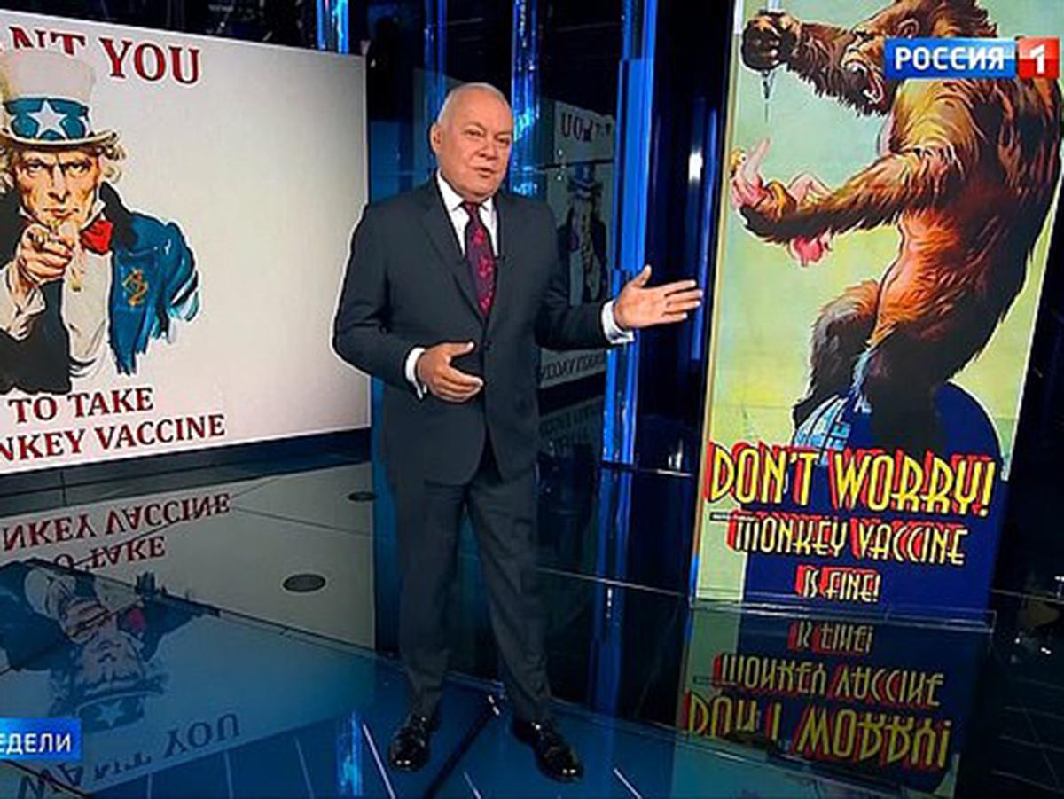 """""""Превращает людей в обезьян"""": Daily Mail обвинила Россию в дискредитации британских вакцин от COVID-19"""