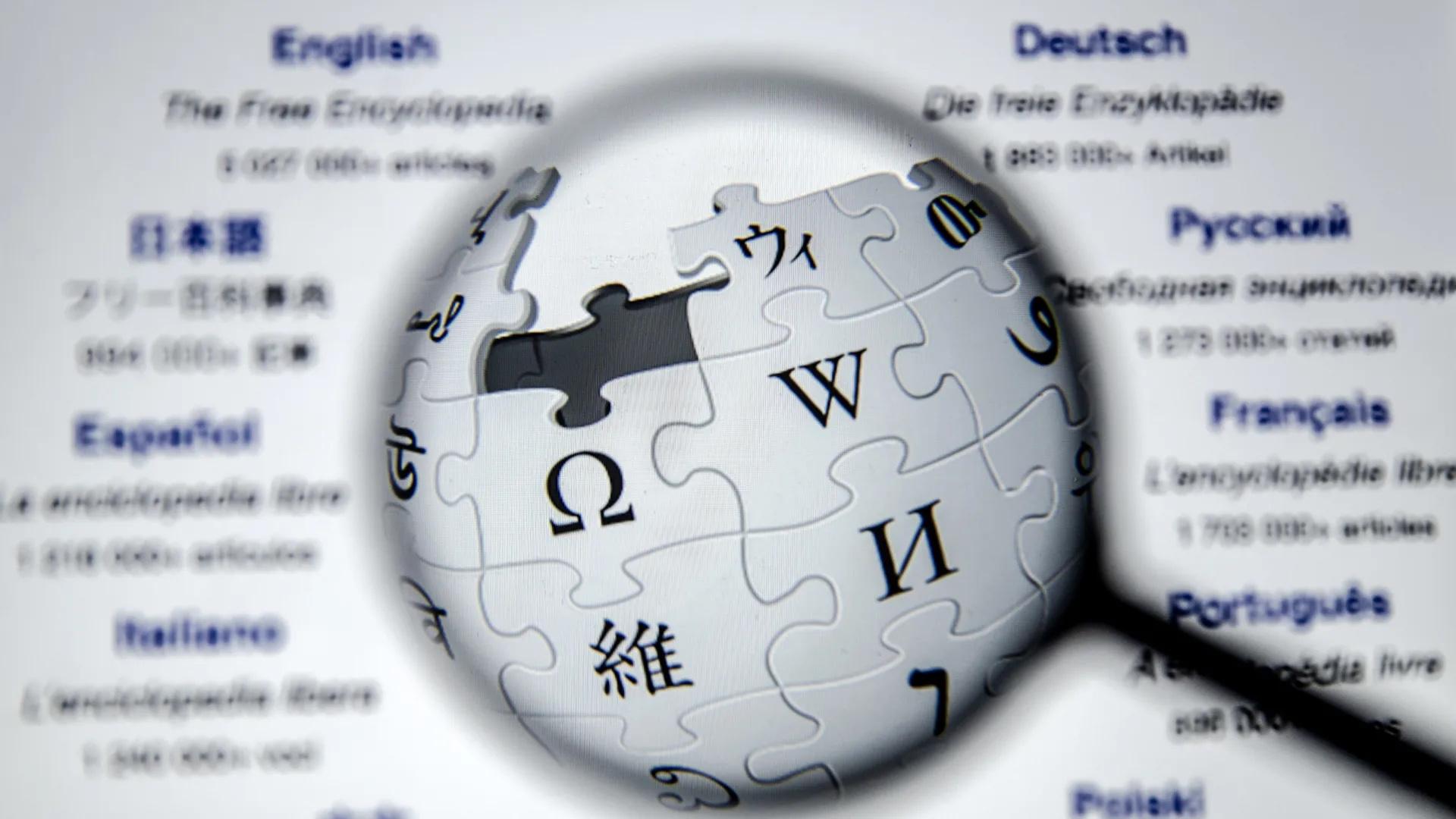 Wikimedia заблокировала семь китайских пользователей из-за «угрозы безопасности»