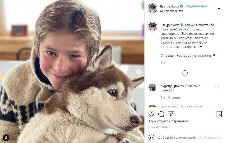 «Такой красавчик»: дочь Пескова опубликовала очень редкие фото младшего брата