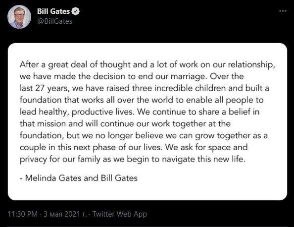 Билл Гейтс объявил о разводе с женой спустя 27 лет брака