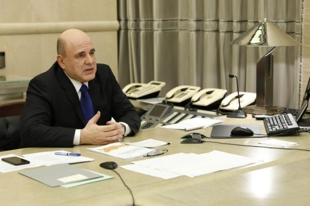 Мишустин утвердил порядок разработки планов ликвидации последствий аварий