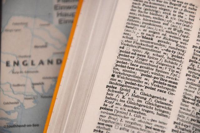 15 слов, которых не хватает русскому языку