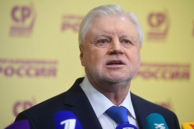 Миронов выдвинут единственным кандидатом в председатели объединенной партии