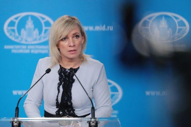 В МИД РФ заявили, что действия США в сфере ПРО провоцируют гонку вооружений