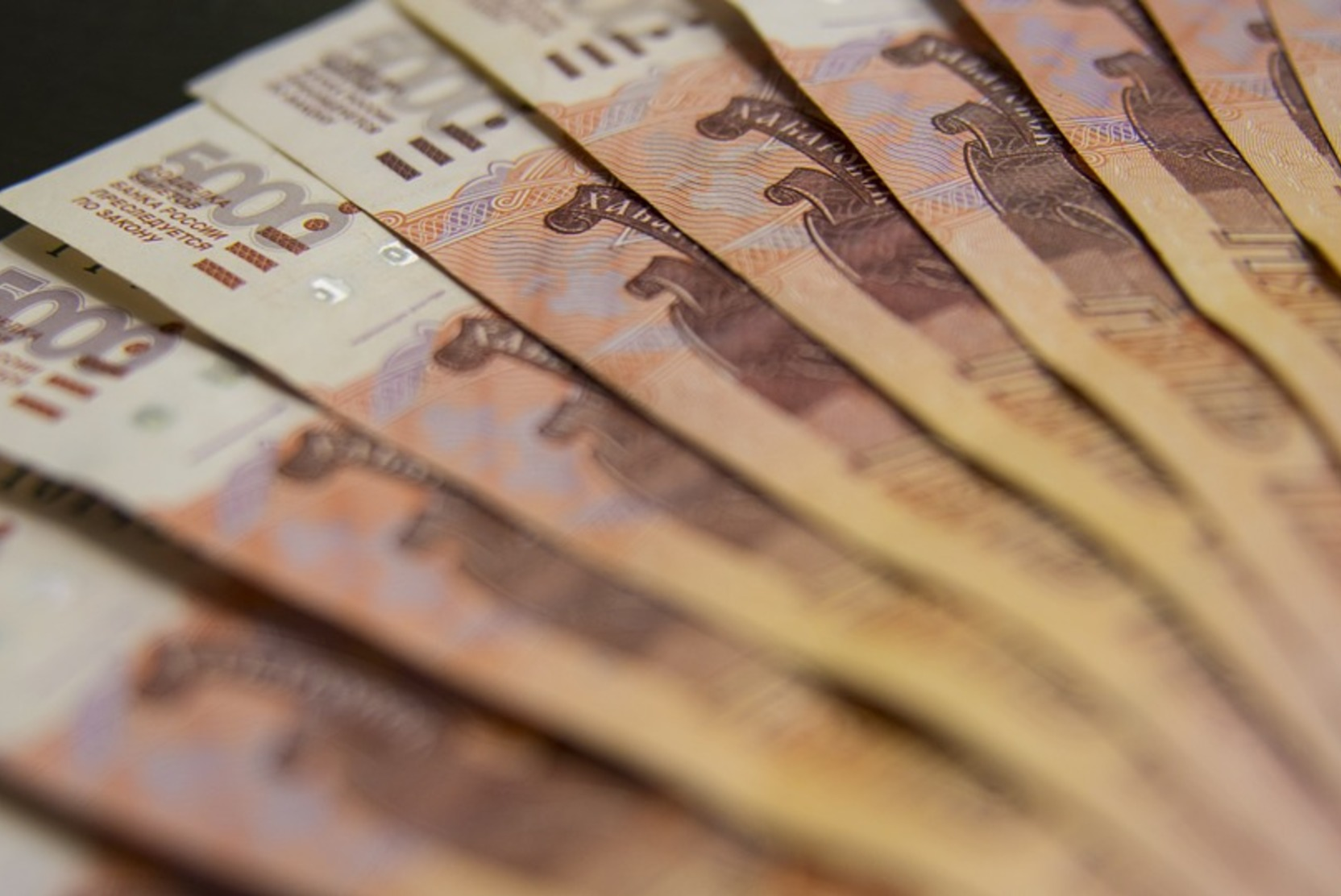 Сотрудница инкассаторского агентства в Ростове-на-Дону присвоила 9 млн рублей