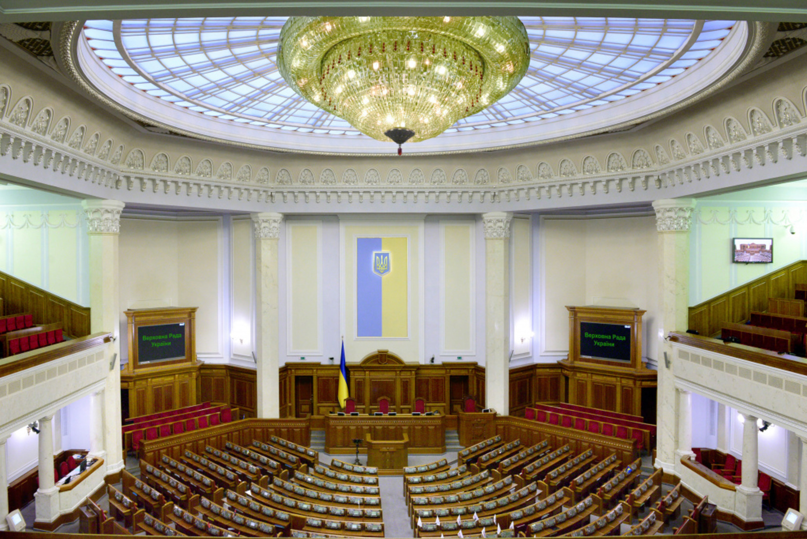 «Оскорбительно!» Оппозиция оспорит в суде украинский закон о коренных народах
