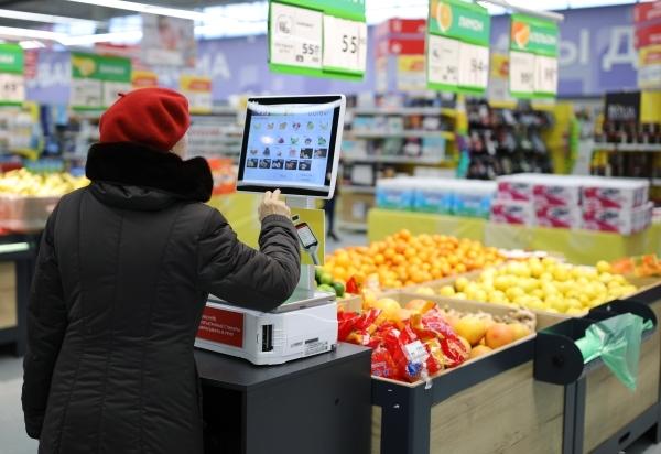 Новости за ночь: Эксперт ООН выступил за продуктовые карточки для россиян