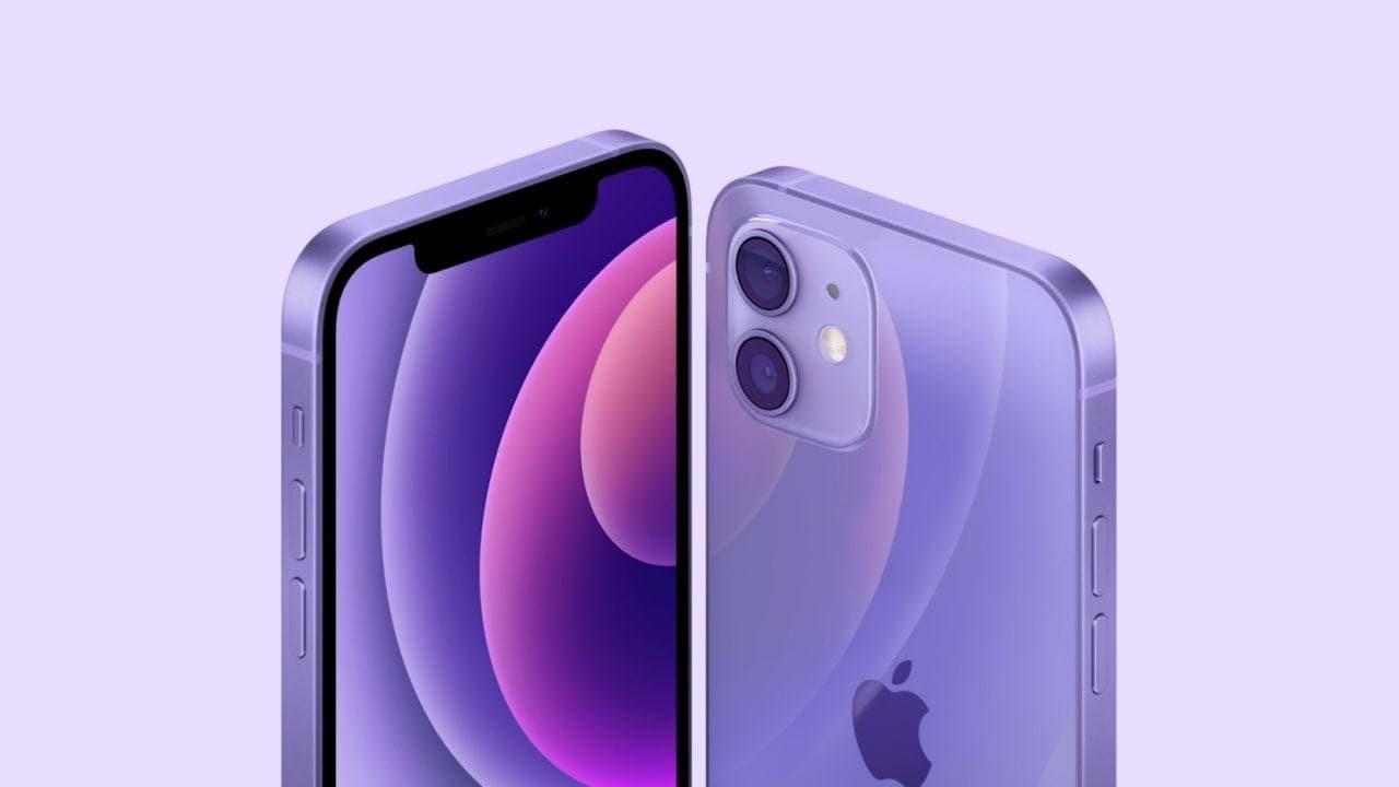 Apple презентовала фиолетовый iPhone 12