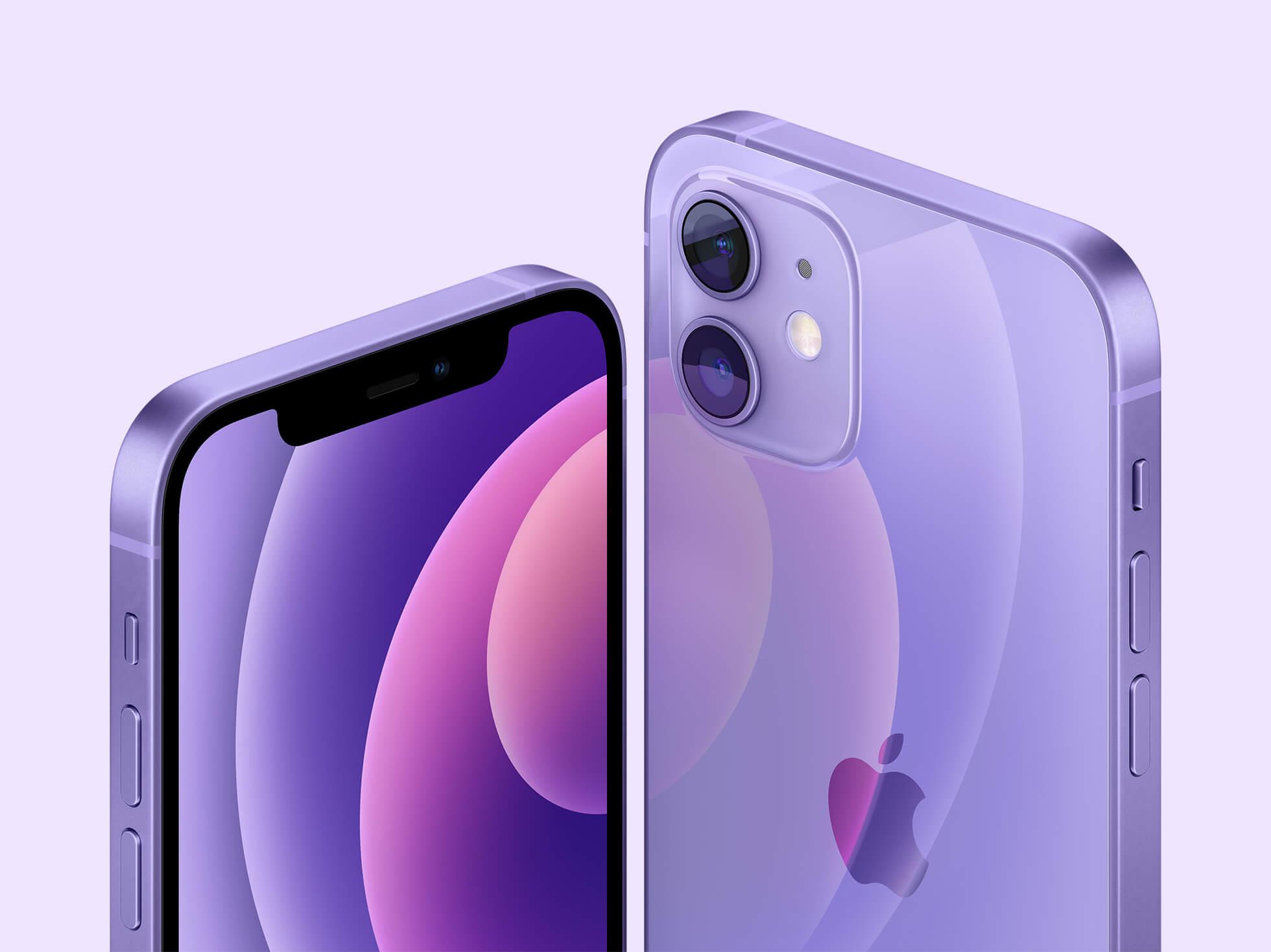 Apple добавила новый цвет для iPhone 12 — только посмотрите на него!