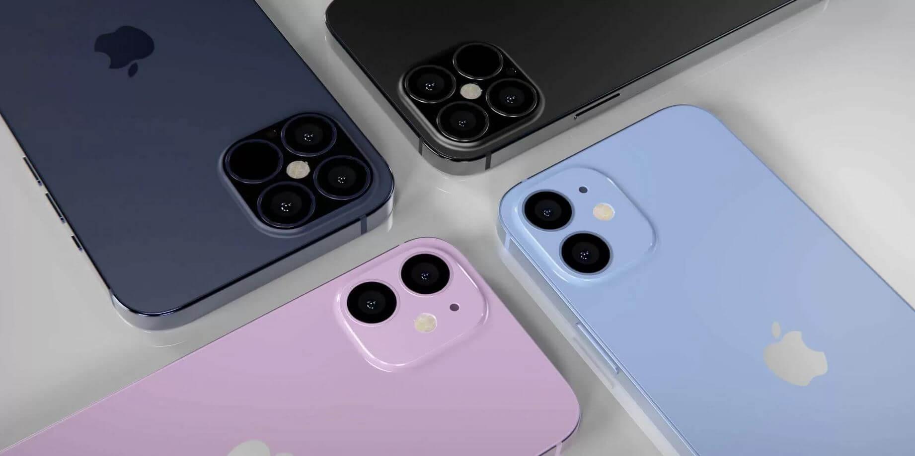 В iPhone 13 появится ProRes. Что это такое