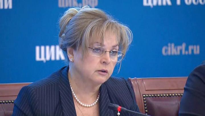Памфилова исключила возможность двойного голосования