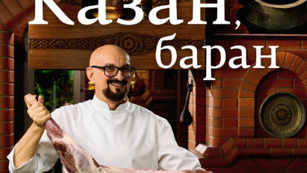 7 ярких кулинарных новинок января 2021