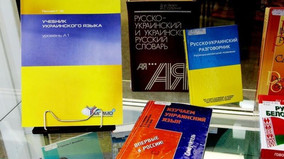 Украинский школьник сорвал урок патриотизма из-за русского языка