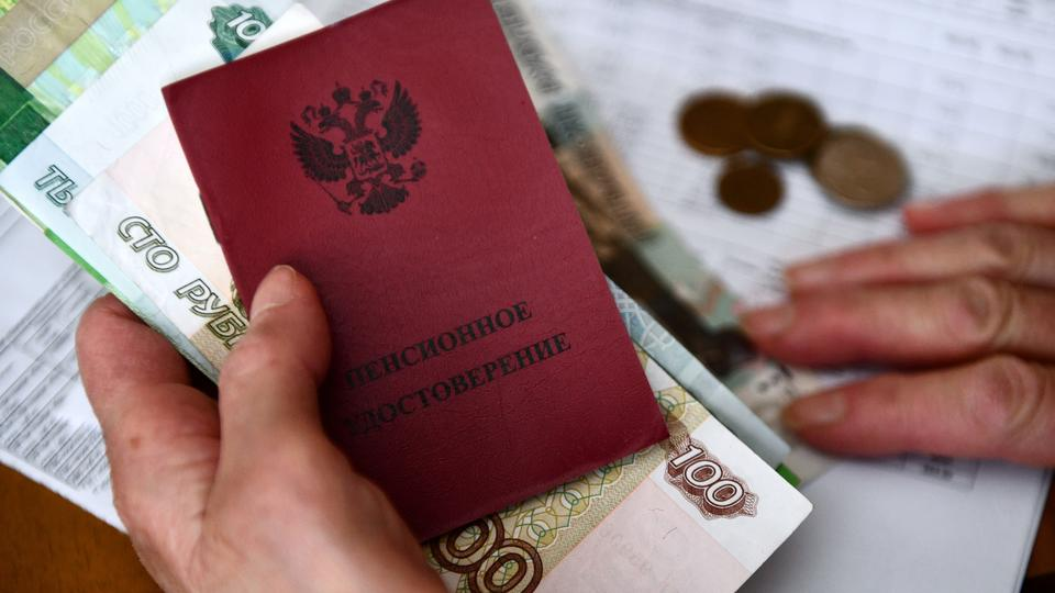 Эксперт раскрыл способы повысить доходы на пенсии