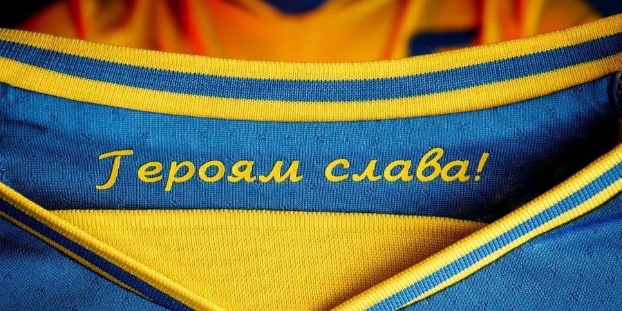 УЕФА потребовал от Украины убрать с формы сборной политические надписи