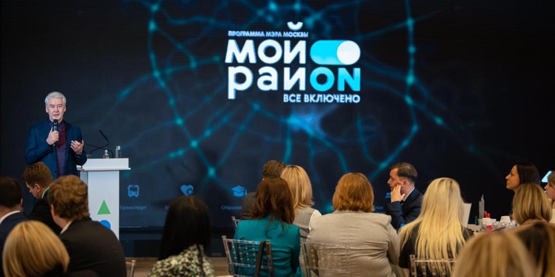 Собянин обсудил с москвичами реализацию проекта 'Мой район'