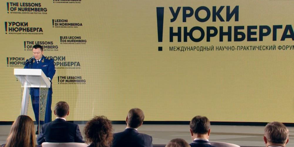 В России предложили закрепить в законе понятие геноцида народов СССР в годы Великой Отечественной войны