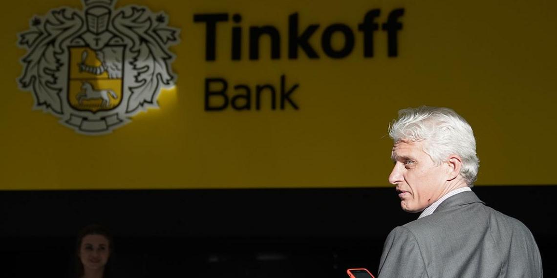 'Яндекс' и 'Тинькофф' не смогли договориться о продаже группы