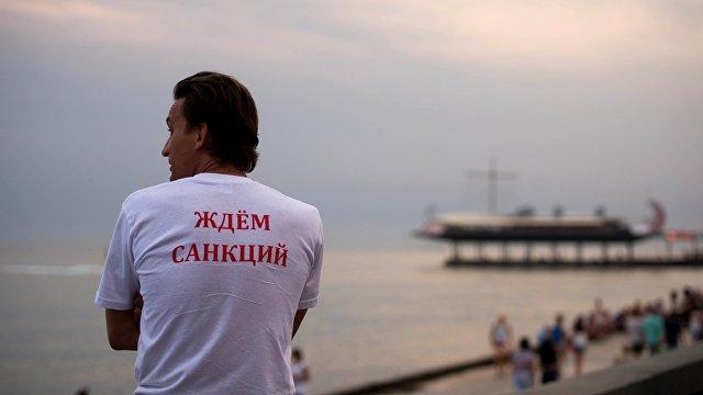 Апостроф(Украина): обновит ли Украина санкционную политику в отношении России?