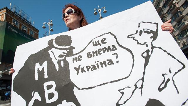 Главред (Украина): без транша МВФ Украина оказалась в шаге от народных бунтов