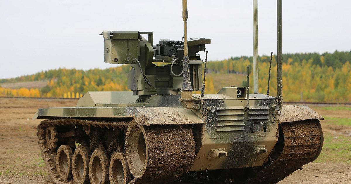 Дневник (Болгария): Россия сообщила о первых учениях боевых роботов совместно с людьми (Дневник)