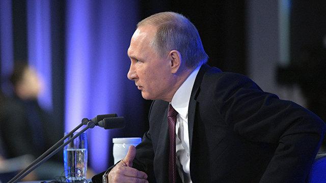 Rai Al Youm (Великобритания): зачем Байден пригласил Путина на климатический саммит, и будет ли Путин участвовать в его работе?