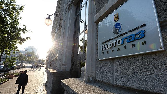 Страна (Украина): готовьтесь — эра дешевого газа на Украине закончилась