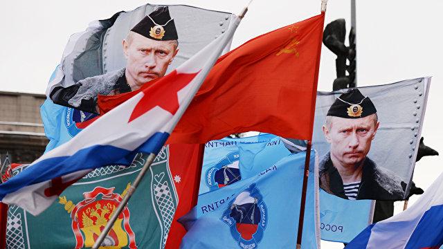 Главред (Украина): вернёт ли Украина Крым после смерти Путина