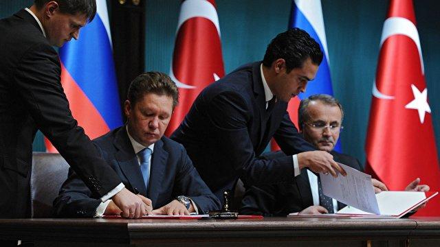 Anadolu (Турция): критический ход российского газового гиганта относительно турецкого рынка