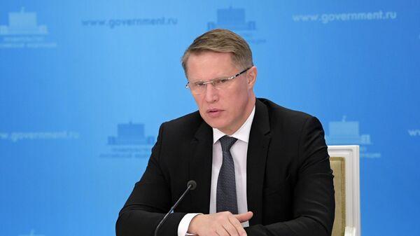 Мурашко рассказал о ситуации с COVID-19 в регионах