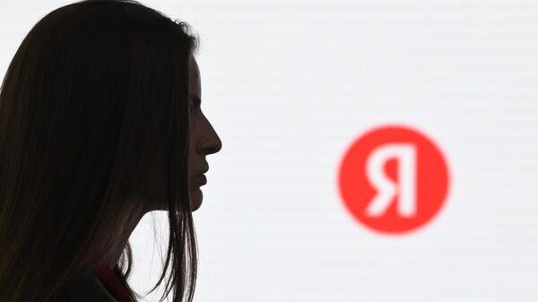 'Яндекс' представил масштабное обновление поиска
