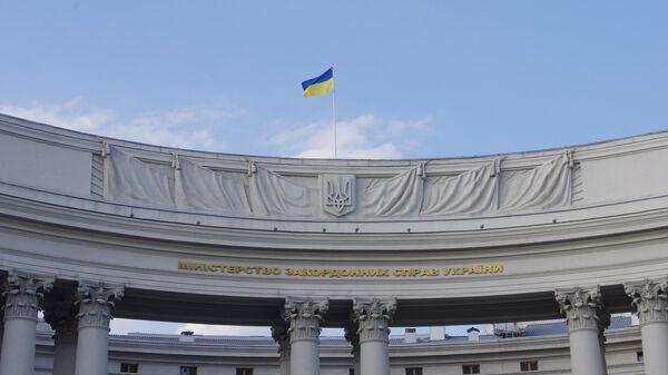Киев оценил вероятность перекрытия транзита газа через Украину Россией