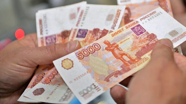 Объем ФНБ за май вырос на 113 миллиардов рублей
