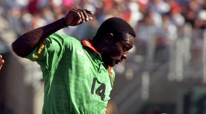 Капитан сборной Камеруна эпохи Непомнящего скончался на 58-м году