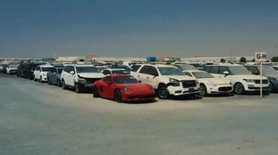 Пыльная роскошь: на стоянке в Дубае стоят заброшенные дорогие авто