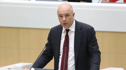 Силуанов заявил об устойчивости банковской системы России