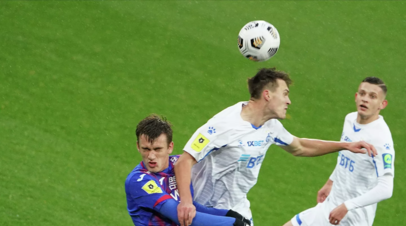 СМИ: Футболист ЦСКА Карпов получил перелом носа в матче с «Динамо»