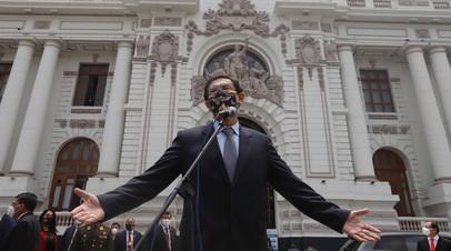 Конгресс Перу объявил импичмент президенту страны